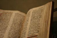 greek-bible.jpg