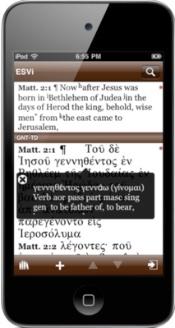 Accordance iphone bible