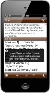 Accordance iphone bible